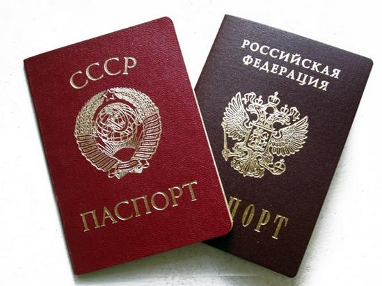 Паспорт гражданина при возврате товара