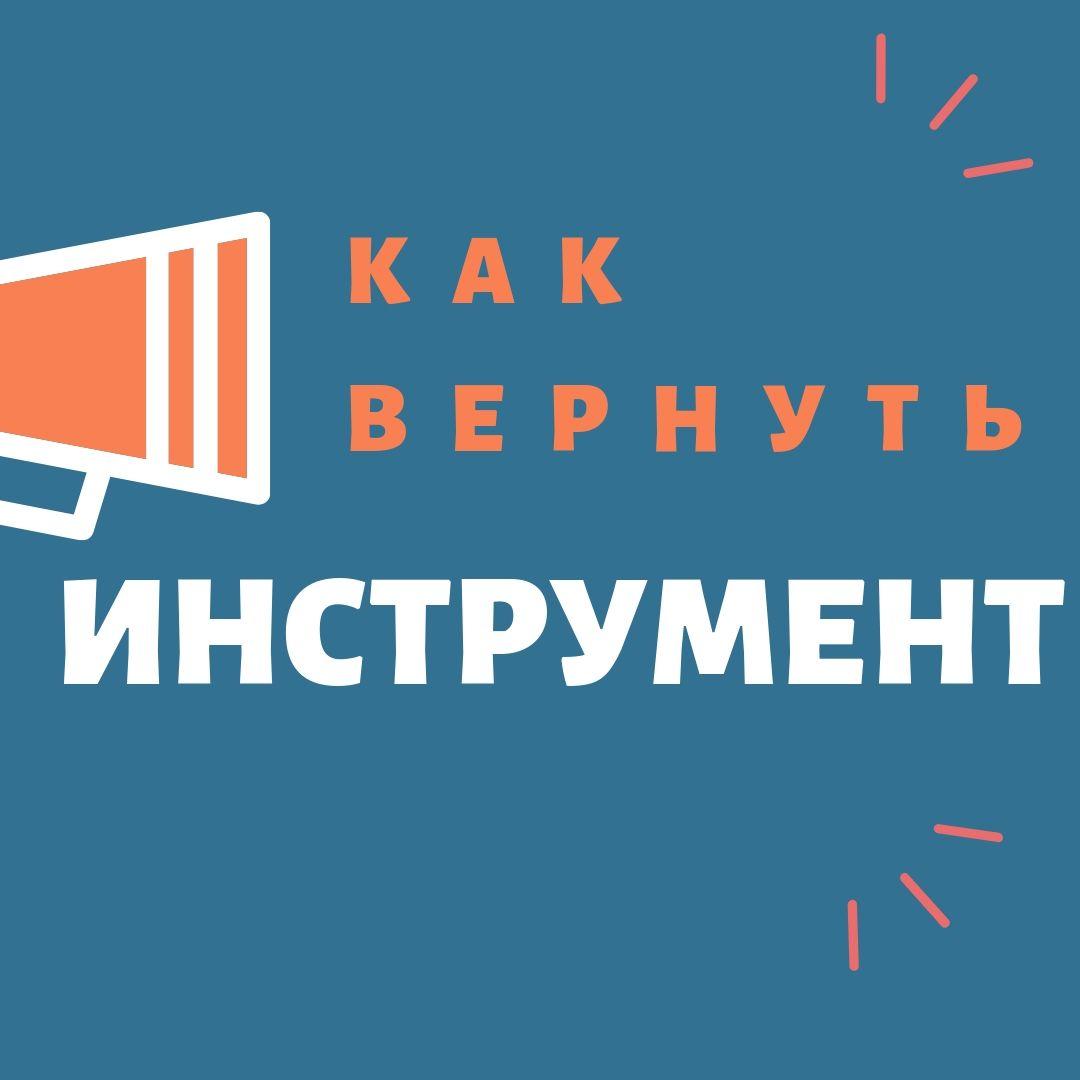 Сколько длится декрет в беларуси 2020